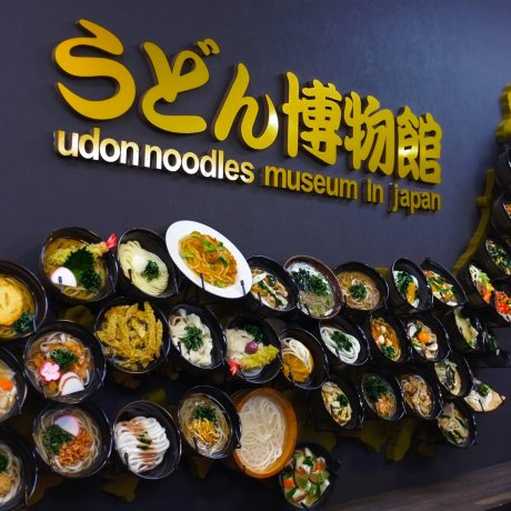 Museu do Udon, Quioto [Closed]